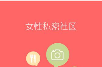 东方智启科技APP开发-智慧社区手机软件开发如何实现三个有利于