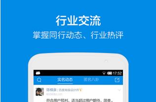 东方智启科技APP千赢国际娱乐老虎机-社交app千赢国际娱乐老虎机类型哪些