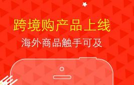 东方智启科技APP千赢国际娱乐老虎机-电商导购APP千赢国际娱乐老虎机打破返利导购模式发展瓶颈