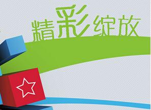 东方智启科技APP千赢国际娱乐老虎机-图书馆APP千赢国际娱乐老虎机流程简析