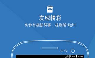 东方智启科技APP千赢国际娱乐老虎机-社交类APP千赢国际娱乐老虎机成本为什么比较高