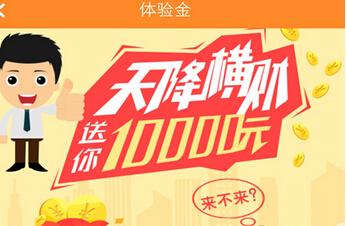 东方智启科技APP开发-深圳APP公司为女生推荐几款好用的记账APP