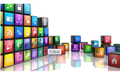 东方智启科技APP开发-移动APP软件开发对我们的生活有什么影响