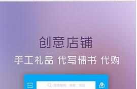 东方智启科技APP开发-网店APP开发需要注意的细节问题