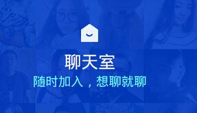 东方智启科技APP千赢国际娱乐老虎机-社交APP软件千赢国际娱乐老虎机需要多少钱