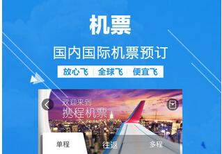 东方智启科技APP开发-旅游APP软件开发市场需求分析