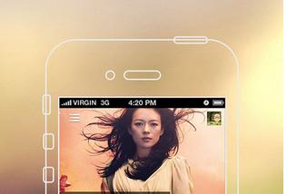 东方智启科技APP开发-八卦新闻app开发 实时了解娱乐圈动态