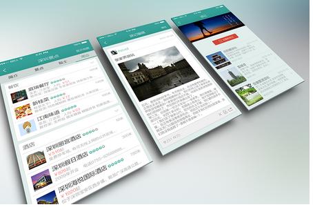 东方智启科技APP开发-哪些阅读APP应用软件可以看杨绛先生的书