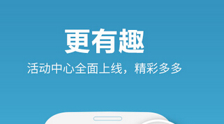 东方智启科技APP千赢国际娱乐老虎机-即时通讯app的设计趋势分析