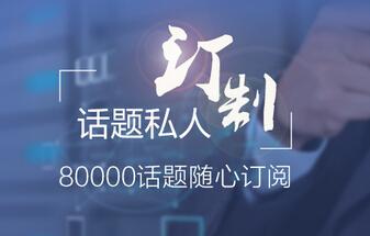东方智启科技APP开发-新闻app开发的现状分析