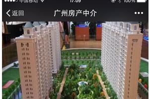 东方智启科技APP千赢国际娱乐老虎机-互助卖房app千赢国际娱乐老虎机 买房其实可以很简单