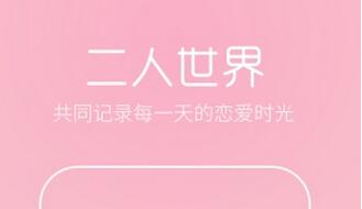 东方智启科技APP千赢国际娱乐老虎机-婚恋APP软件千赢国际娱乐老虎机 拼的就是创意