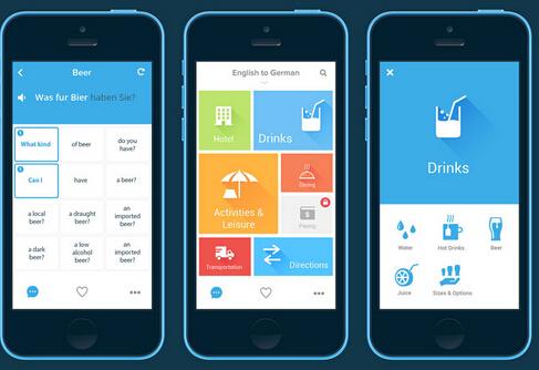 东方智启科技APP开发-深圳app外包公司为高考学子们送上温馨建议