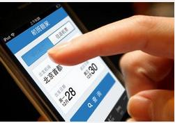 东方智启科技APP开发-航班管理APP开发如何才能获得投资