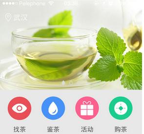 东方智启科技APP开发-喝茶手机软件开发该怎样抓住市场命脉