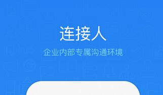 东方智启科技APP千赢国际娱乐老虎机-oa办公软件千赢国际娱乐老虎机优势分析