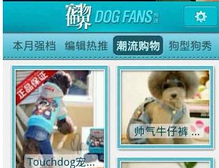 东方智启科技APP千赢国际娱乐老虎机-宠物软件千赢国际娱乐老虎机该如何引爆宠物市场