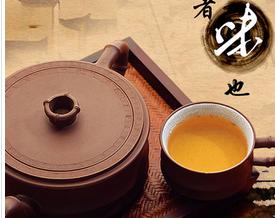 东方智启科技APP开发-茶行业软件开发如何打开国外市场