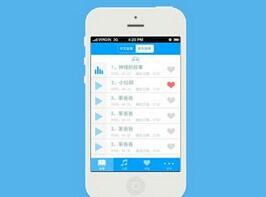 东方智启科技APP开发-深圳手机软件开发应多注重细节