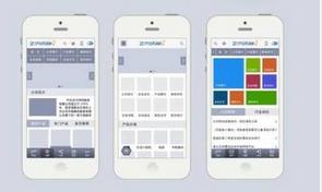 东方智启科技APP开发-深圳app开发公司将着力落实app新规