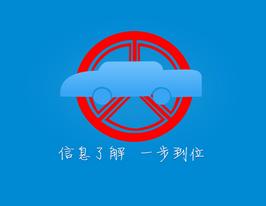东方智启科技APP千赢国际娱乐老虎机-驾培移动app千赢国际娱乐老虎机 不再受驾校的气