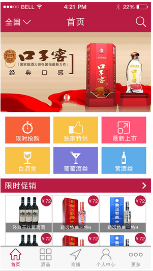 酒业020软件千赢国际娱乐老虎机的春天要来了