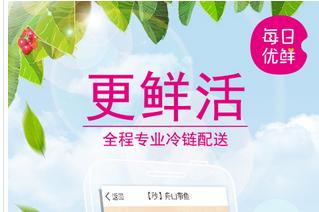 东方智启科技APP千赢国际娱乐老虎机-生鲜电商app千赢国际娱乐老虎机是一场马拉松