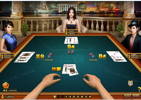 东方智启科技APP开发-棋牌游戏app开发解决方案