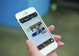 东方智启科技APP开发-旅游app开发解决方案
