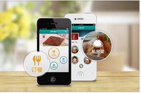 东方智启科技APP开发-餐饮微信开发方案分析