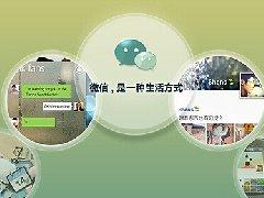 东方智启科技APP千赢国际娱乐老虎机-创业者为什么要首选微信千赢国际娱乐老虎机
