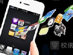 东方智启科技APP开发-App软件开发要打造好产品该具备哪些条件
