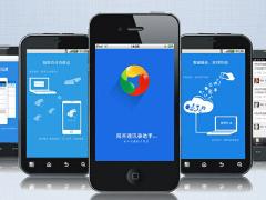 东方智启科技APP千赢国际娱乐老虎机-oa办公室软件让企业管理变得更加简单