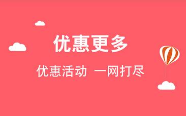 东方智启科技APP开发-家庭旅馆app开发解决方案