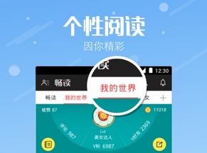 东方智启科技APP开发-好玩的新闻app要get到90后的点