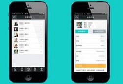 """东方智启科技APP开发-深圳app开发公司该如何应对用户的""""怒点"""""""