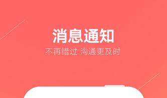 """东方智启科技APP千赢国际娱乐老虎机-社区生活app千赢国际娱乐老虎机活跃每一个""""细胞"""""""