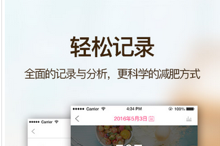 东方智启科技APP千赢国际娱乐老虎机-好用的瘦身app推荐