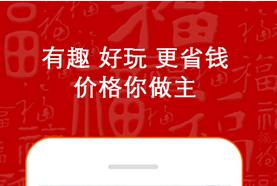 东方智启科技APP开发-美食网app开发解决方案