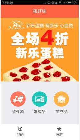 美食网app千赢国际娱乐老虎机解决方案