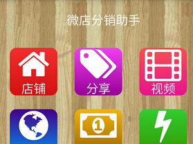 东方智启科技APP开发-微网站开发有什么商业价值