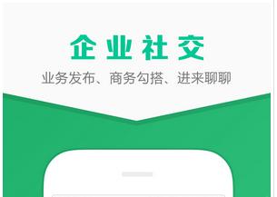 东方智启科技APP开发-极简设计正成为企业app开发的新趋势