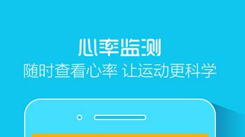 东方智启科技APP千赢国际娱乐老虎机-运动社交app千赢国际娱乐老虎机 告诉您耍帅正确的打开方式