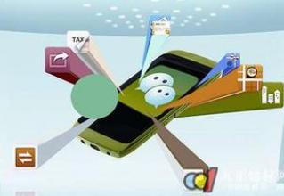 东方智启科技APP开发-微信公众号运营基础攻略