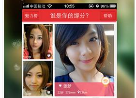 东方智启科技APP开发-兴趣社交app开发 找到有趣的同伴