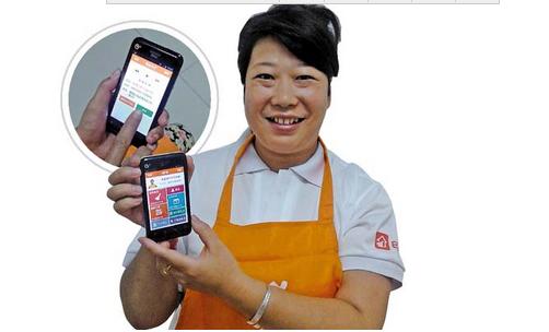 东方智启科技APP千赢国际娱乐老虎机-家政服务app千赢国际娱乐老虎机该如何留住用户