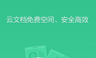 东方智启科技APP千赢国际娱乐老虎机-移动办公APP千赢国际娱乐老虎机需要多久