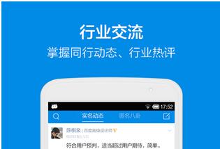 东方智启科技APP千赢国际娱乐老虎机-社交app千赢国际娱乐老虎机需要多久