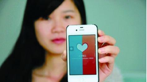 东方智启科技APP千赢国际娱乐老虎机-缘分配对app千赢国际娱乐老虎机功能浅析