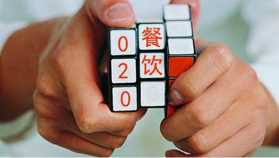 东方智启科技APP千赢国际娱乐老虎机-餐饮O2O软件千赢国际娱乐老虎机采购成本解析